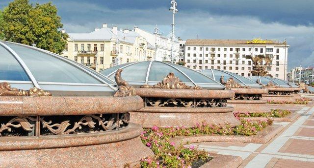 Iepazīsti Baltkrieviju! GARANTĒTS