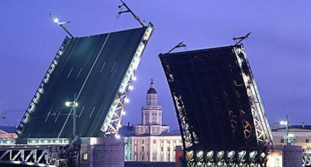 Tallina-Helsinki-Sanktpēterburga(2.dienas) - BEZ VĪZAS