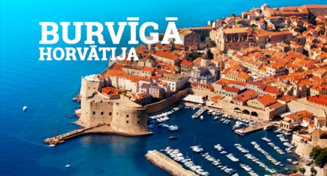 Burvīgā Horvātija! Zeme ar ideālu klimatu, nevainojamu ekoloģiju, tīru jūru un tirkīzsaļu ūdeni! 11 dienas!